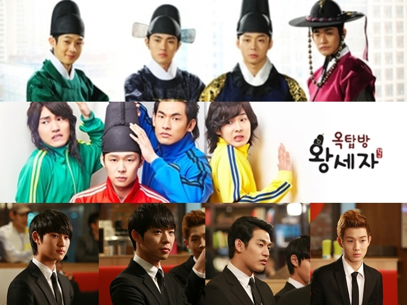 Dailymotion korean drama rooftop prince - Serie pretty little liars