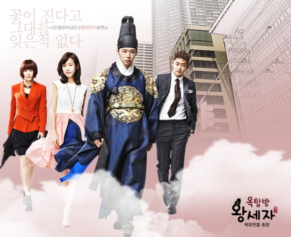 Rooftop Prince Poster 2
