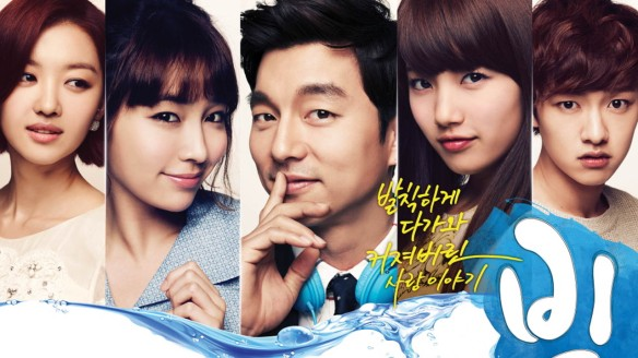 Big-big-korean-drama-EB-B9-85-32108184-1280-720