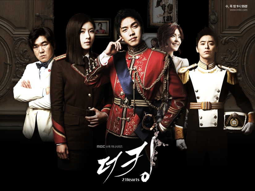 The-King-2hearts-Wallpaper-1