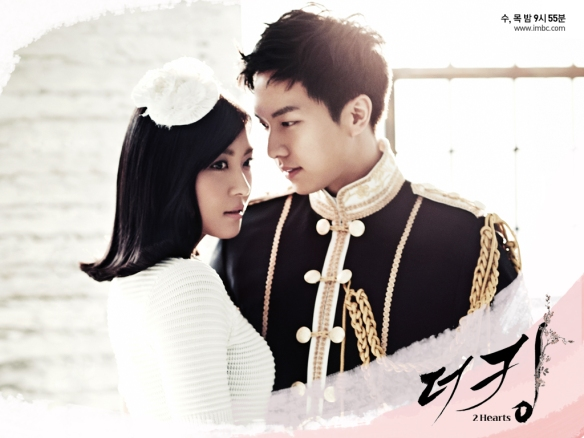 The-King-2hearts-Wallpaper-4