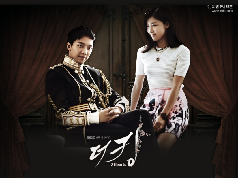 The-King-2hearts-Wallpaper-5