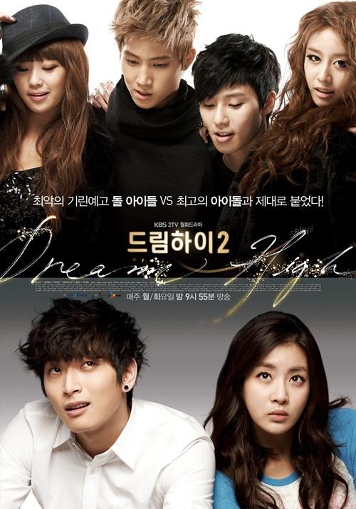Dream-High-Season-2-03