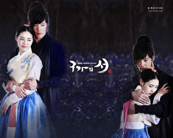 gu_family_book_wallpaper_3-normal5.4