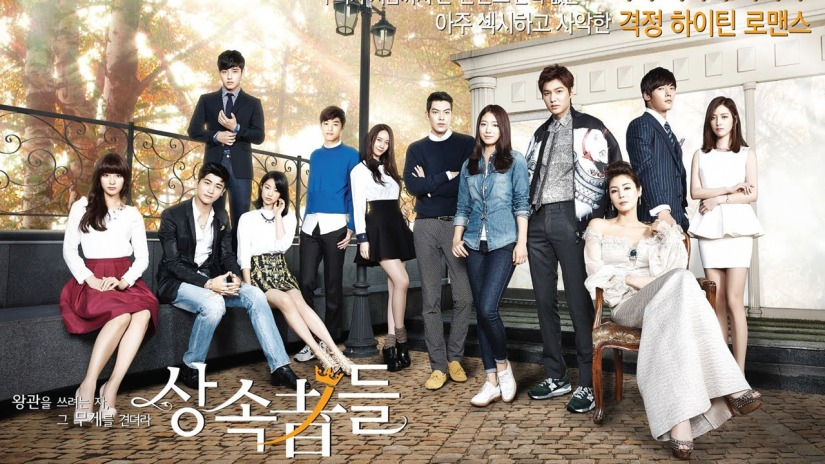 Heirs-korean-dramas-36002608-1280-720