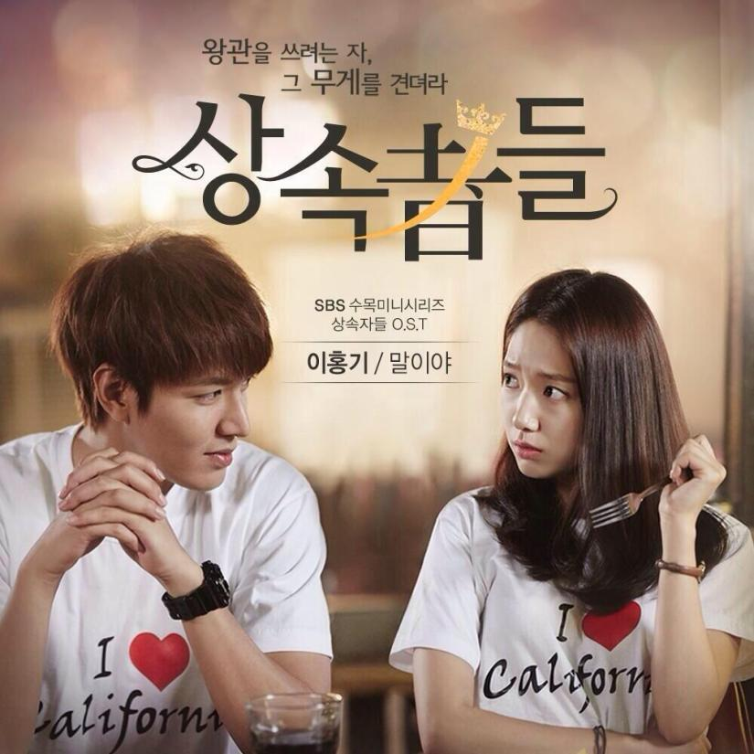 heirs_ost1