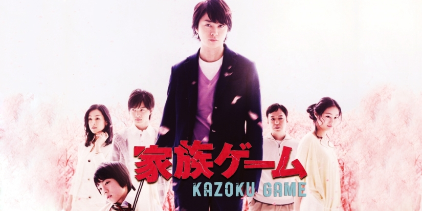 kazoku-game_68091382410332