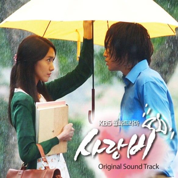 love-rain-ost-first-single