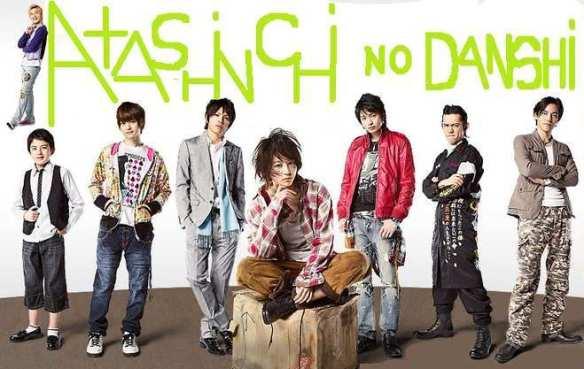 ob_20d4d942d994c2b4c31531152c3db85f_atashinchi-no-danshi