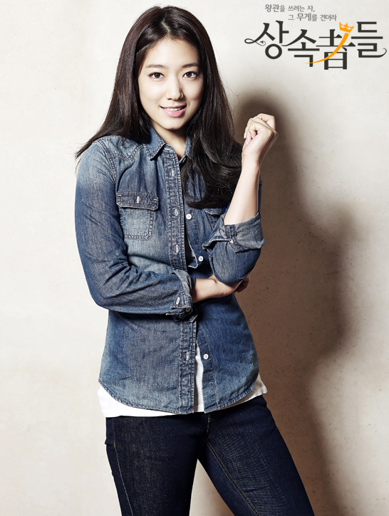 the-heirs-12