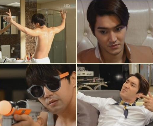 the-king-of-dramas-choi-siwon-will-he-be-the-next-dok-go-jin