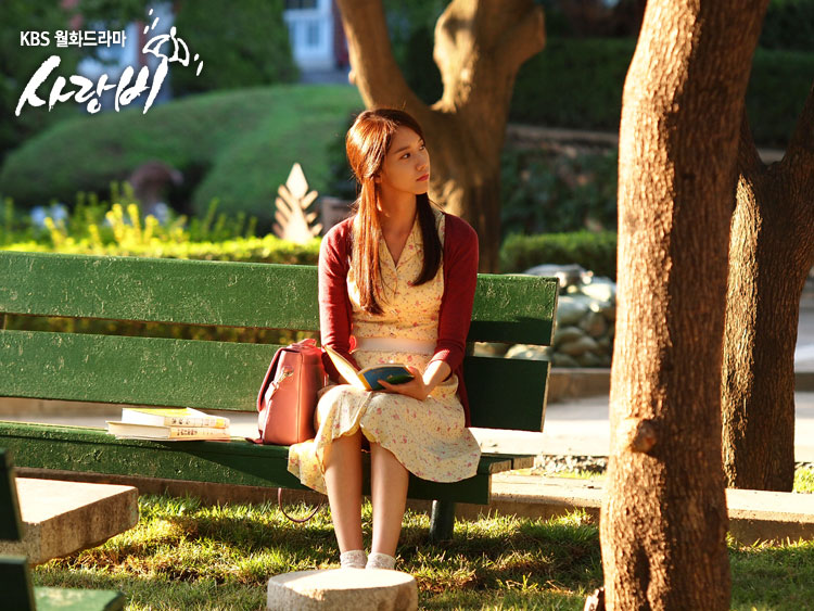 yoona-rain-love-7