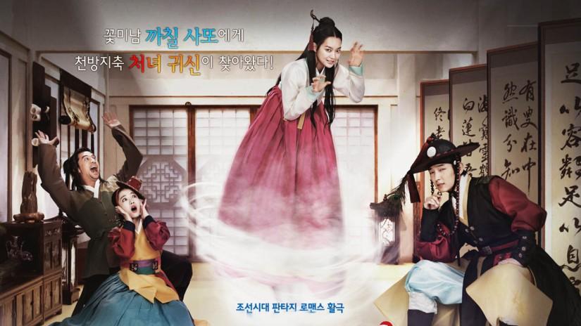 Arang-and-the-Magistrate-korean-dramas-32447839-1280-720