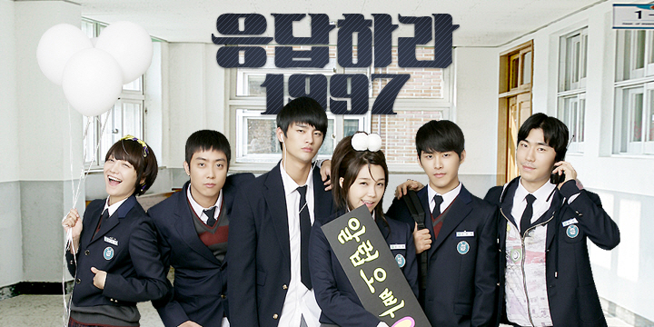 Reply-1997-1