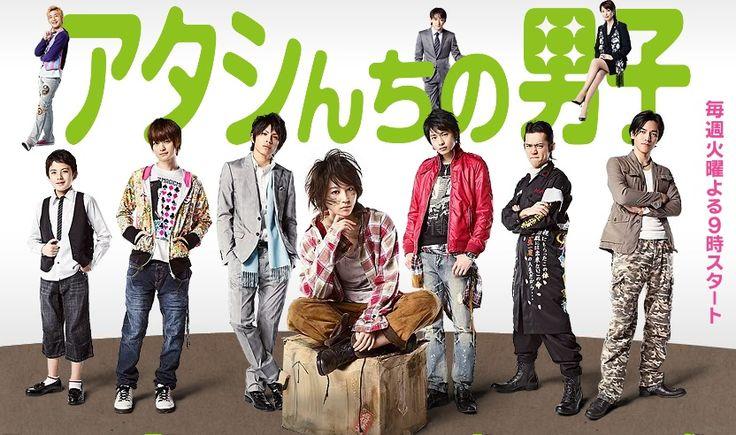 acd200b2d11c65d5619244e5675fc5b5--movie-tv-japanese-drama.jpg