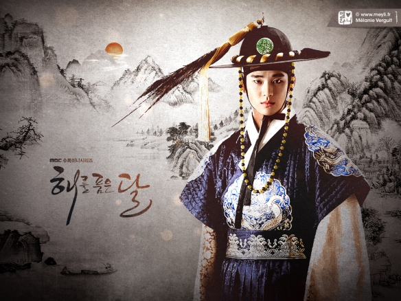 The Moon That Embraces the Sun -1024x768-
