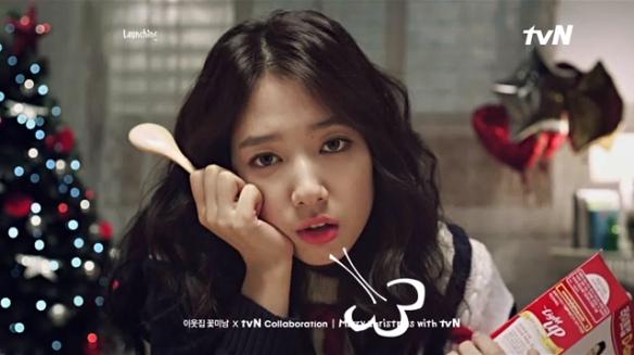 Park-Shin-Hye-Flower-Boy-Next-Door