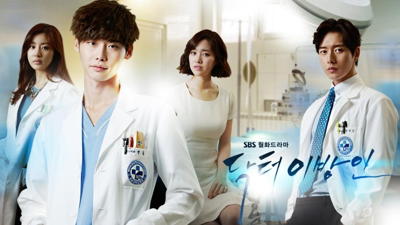 doctor-stranger-korean-dramas-37001109-1280-720