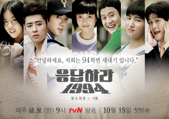 reply1994_2