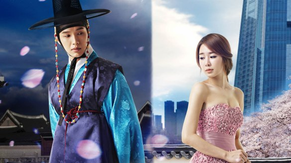 Queen-In-Hyun-s-Man-korean-dramas-33103080-1920-1080