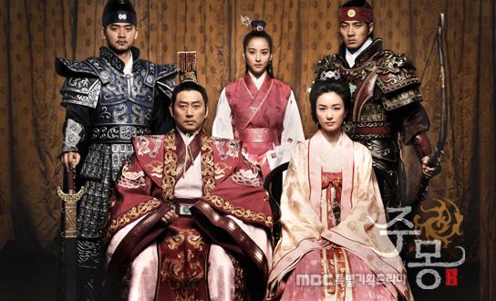 jumong-family