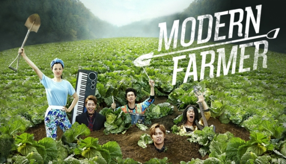 4543_modernfarmer_nowplay_small_1