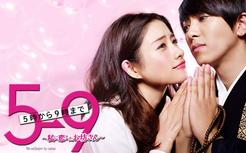 ob_e42a6a_wallpaper-drama-5-ji-kara-9-ji-made