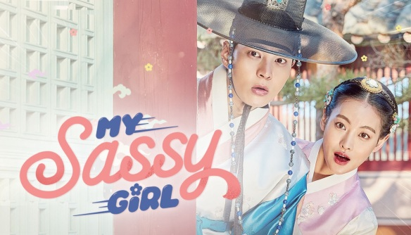 drama2bkorea2bmy2bsassy2bgirl2bversi2bkerajaan