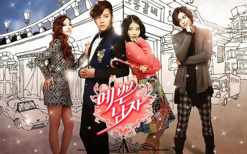 Jang Geun Suk Dokgo Ma te IU Kim Bo tong Lee Jang woo David Choi Han Chae young Hong Yoo ra Pretty Man drama dorama doramaever