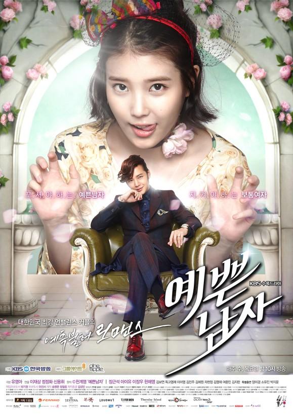 pretty-man-korean-2013