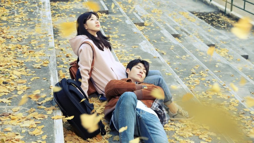 uncontrollably-fond