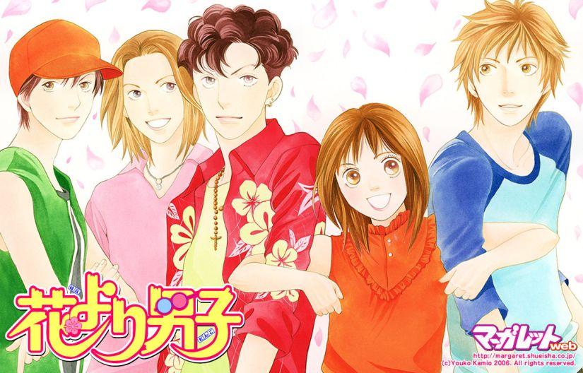 HYD manga.jpg