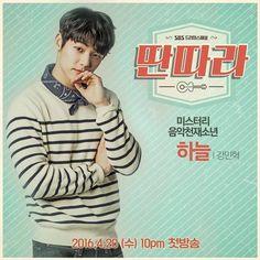 131ccba72373673855cfb43472f43088--drama-korea-korean-dramas.jpg