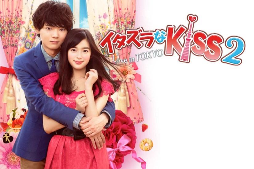 Itazura-Na-Kiss-2-Love-in-Tokyo-na-Dopeka2