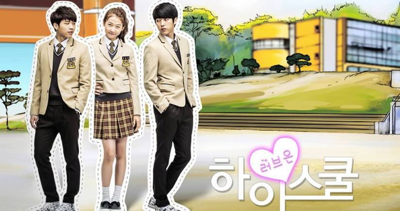 High-School-Love-On